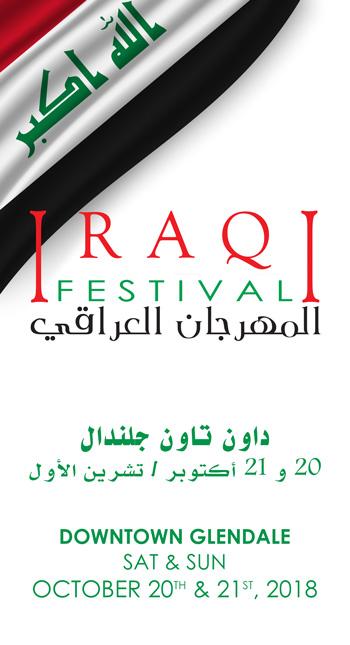 Iraqi Festival